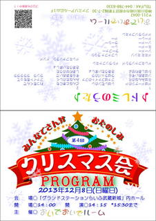 program_out-B5.JPEG
